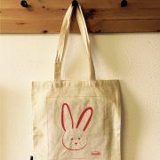 Quels choix de tote bags personnalisables naturels pour votre publicité ?